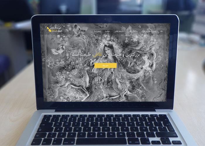 طراحی وب سایت هنری,سایت شخصی,گالری آثار طراحی و نقاشی امیر موحدان, سایت شخصی,گالری دنیای نقاشی,گالری نقاشی طراحی:سپیده سیدسالکی
