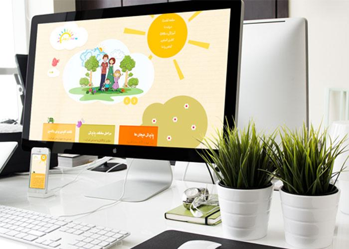 طراحی سایت, طراحی سایت مهدکودک, طراحی وب سایت, وب سایت مهد کودک,طراحی سایت مهد کودک, طراحی سایت ویژه مهد کودک,طراحی سایت برای مهد کودک, طراحی سایت مهد کودک, طراحی وب سایت برای مهد کودک, طراحی وب سایت برای کودکان, طراحی وب سایت تخصصی مهدکودک, طراحی سایت حرفه ای مهدکودک, طراحی سایت خرید گروهی, طراحی پرتال, طراحی پورتال, طراحی فروشگاه, سایت تخفیف, نمونه سایت تخفیف گروهی