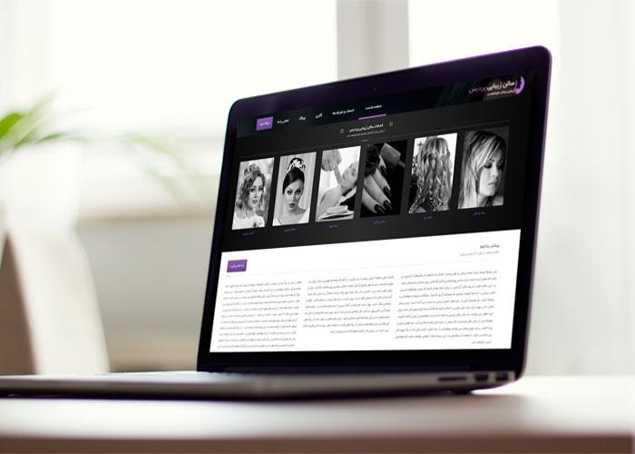 طراحی سایت رایگان, طراحی سایت جوملا, طراحی سایت پکیج, طراحی سایت شرکت, طراحی سایت سریع, طراحی سایت زیبا, طراحی وب سایت , طراحی سایت آرایشگاه,طراحی سایت آرایشگاه ها , طراحی سایت سالن زیبایی , طراحی سایت آرایشی, سئو سایت, تبلیغات سایت آرایشگاه