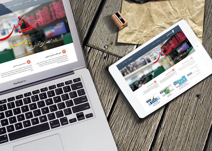 طراحی سایت آموزشگاه, طراحی سایت آموزشی,سایت مدرسه , سایت مدارس , طراحی سایت مدرسه , طراحی سایت مدارس ,سایت آموزشگاه , طراحی سایت آموزشگاه , طراحی سایت آموزشگاه زبان , وب سایت برگزیده,طراحی وب سایت مدرسه و آموزشگاه, طراحی وب سایت, طراحی وب سایت آموزشی, سایت آموزشگاه و مدرسه,طراحی وبسایت آموزشگاه,طراحی وب سایت آموزشگاه,طراحی سایت آموزشگاهی,شرکت طراحی سایت,شرکت طراحی وب سایت
