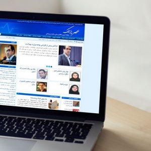 طراحی سایت پزشکی,طراحی سایت پزشکی,طراحی وب سایت پزشکی,طراحی سایت نوبت دهی پزشکی,طراحی سایت نوبت دهی آنلاین پزشکی