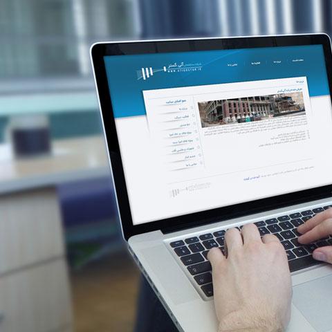 طراحی سایت شرکتی, طراحی سایت, طراحی وب سایت, طراحی سایت اداره,طراحی سایت سفارشی, طراحی سایت اختصاصی,طراحی سایت شخصی,طراحی سایت سازمانی, سایت سازمانی,طراحی فروشگاه اینترنتی ،بهینه سازی سایت, بازاریابی اینترنتی، طراحی پرتال
