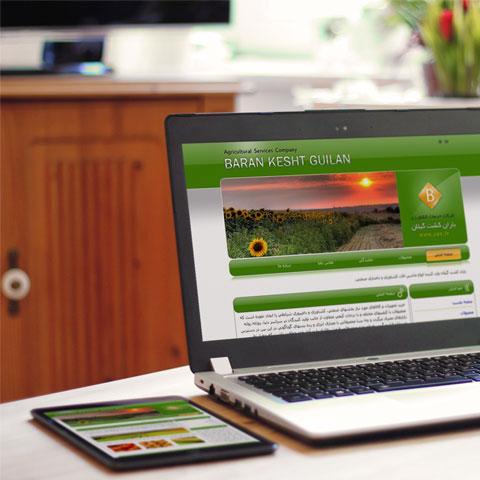 طراحی سایت شرکتی, خدمات طراحی, طراحی وب سایت,طراحی سایت کشاورزی و باغبانی , طراحی سایت , طراحی سایت کشاورزی, طراحی سایت کشاورزی