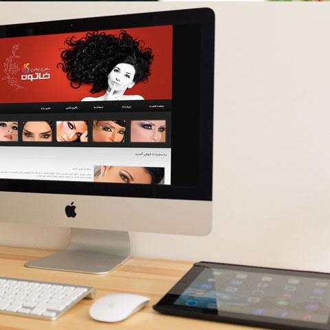 طراحی سایت آرایشگاه,طراحی سایت سالن زیبایی ,طراحی سایت آرایشگاه آقایان , طراحی سایت , طراحی وب سایت