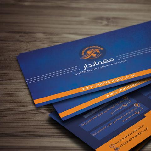 طراحی کارت ویزیت,طراحی کارت ویزیت آنلاین,طراحی کارت ویزیت خلاقانه,طراحی کارت ویزیت خاص