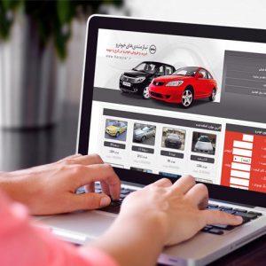 طراحی سایت خودرو, فروشگاه اینترنتی خودرو, طراحی سایت لوازم یدکی, طراحی سایت جک یدک, طراحی سایت ماشین,طراحی سایت خودرو