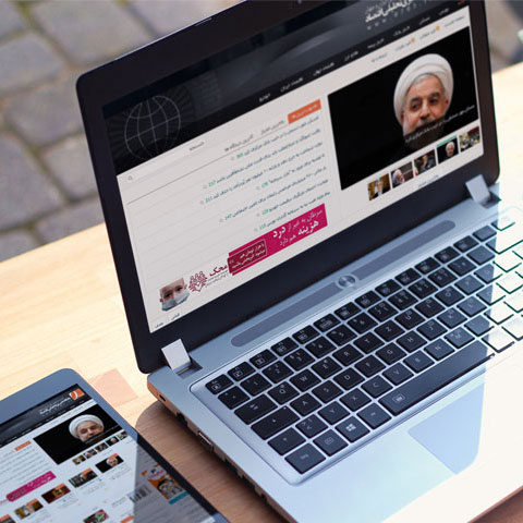طراحی وب سایت اقتصادی, طراحی وب سایت, برنامه نویسی وب سایت ,برنامه جامع نمایشگاهی،سئوی وب سایت