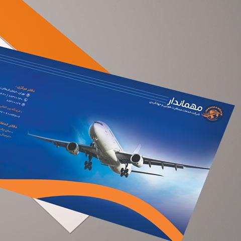 طراحی پاکت نامه,طراحی پاکت اداری,طراحی پاکت نامه شرکتی