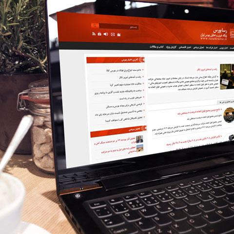 طراحی سایت خبری,طراحی سایت بورس