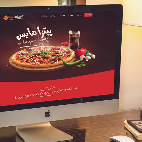 طراحی سایت فست فود,طراحی سایت پیتزا فروشی,طراحی وب سایت حرفه ای