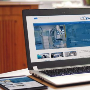 طراحی سایت پزشکی,طراحی وب سایت پزشکی,طراحی سایت نوبت دهی پزشکی,طراحی سایت نوبت دهی آنلاین پزشکی
