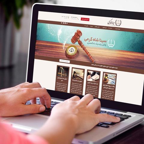 طراح سایت وکلا,طراحی سایت وکیل,طراحی وب سایت وکالت،,طراحی وب سایت وکلا,ساخت سایت وکلا,ایجاد سایت وکلا, طراحی وبسایت وکلا,سایت رایگان وکلا,شرکت طراحی وب وکلا,ساخت وب سایت وکلا,ساخت سایت رایگان وکلا,طراحی وب وکلا،, طراحی سایت وکالت, طراحی سایت حقوقی, طراحی وب سایت, طراحی سایت حرفه ای