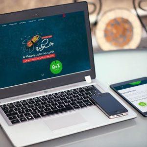 طراحی سایت جشنواره , طراحی وب سایت, طراحی مالتی مدیا