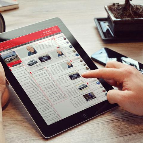 طراحی سایت خبری,طراحی سایت خودرو,طراحی قالب خودردو,قالب خودرو وردپرس,قالب وردپرس خبری