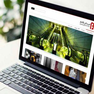 طراحی سایت شرکت آسانسور و بالابر , طراحی سایت , طراحی وب سایت,سایت شرکت آسانسور اطلس تک, نصب و راه اندازی آسانسور, بهینه سازی سایت