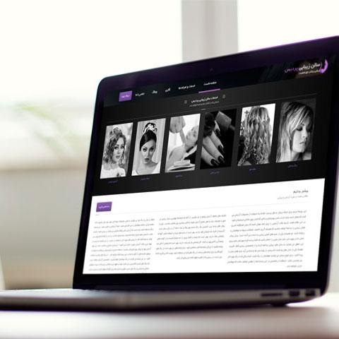 طراحی سایت سالن زیبایی,طراحی سایت آرایشی,طراحی وب سایت آرایشی,طراحی سایت زیبایی,طراحی سایت عروس,طراحی سایت میکاپ,طراحی سایت آرایش عروس,طراحی سایت خدمات زیبایی,طراحی سایت آرایشگر,طراحی سایت فروش محصولات آرایشی