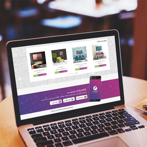 طراحی فروشگاه اینترنتی، طراحی سایت فروشگاه اینترنتی، طراحی سایت فروشگاهی، سایت فروشگاهی، فروشگاه ساز,قالب فروشگاهی وردپرس
