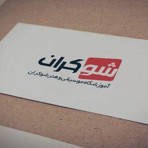 طراحی لوگو، طراحی آرم,لوگو ایرانی,لوگوتایپ,شرکت طراحی آرم, شرکت طراحی لوگو و آرم, طراحی تایپو گرافی, طراحی نشان, طراحی آرم , لوگو حرفه ای,
