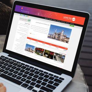طراحی سایت خبری,طراحی سایت کرج,طراحی سایت در کرج,نمونه سایت خبری,نمونه کار طراحی سایت