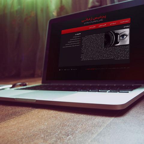 طراحی سایت شخصی,طراحی حرفه ای سایت, طراحی پرتال, طراحی فروشگاه اینترنتی, سایت شخصی, وب سایت شخصی, طراحی سایت, طراحی وب سایت شخصی